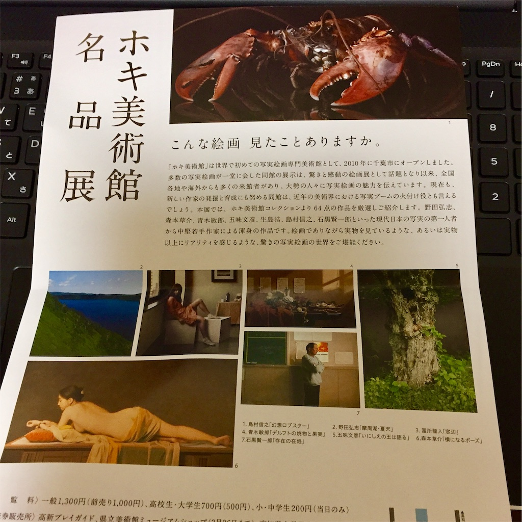 f:id:conakichi:20210410221443j:image