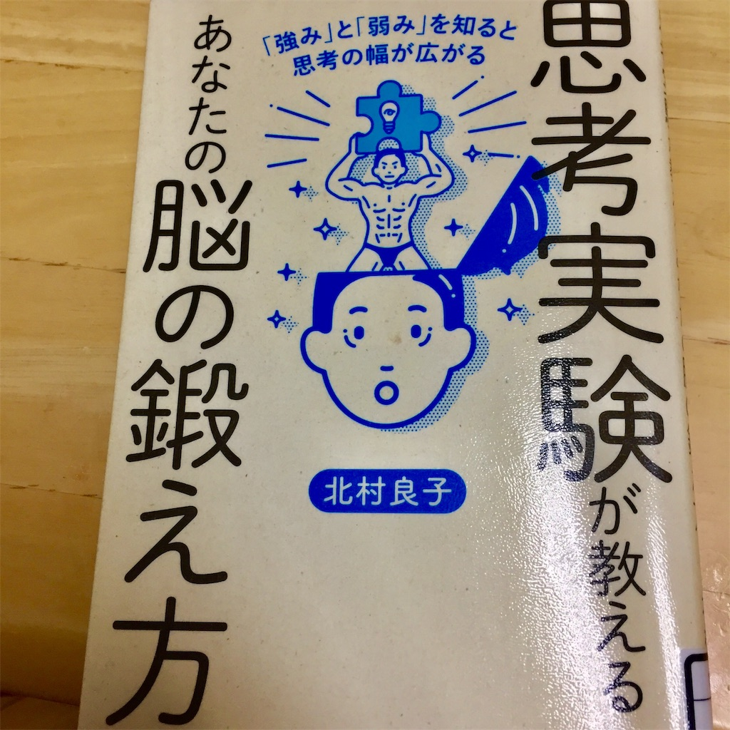 f:id:conakichi:20210421165050j:image