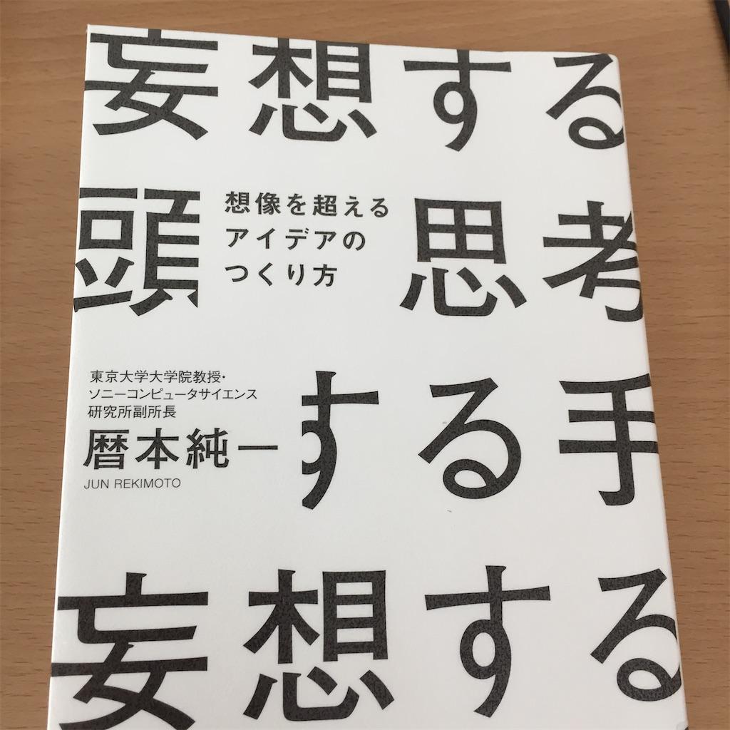 f:id:conakichi:20210502054629j:image