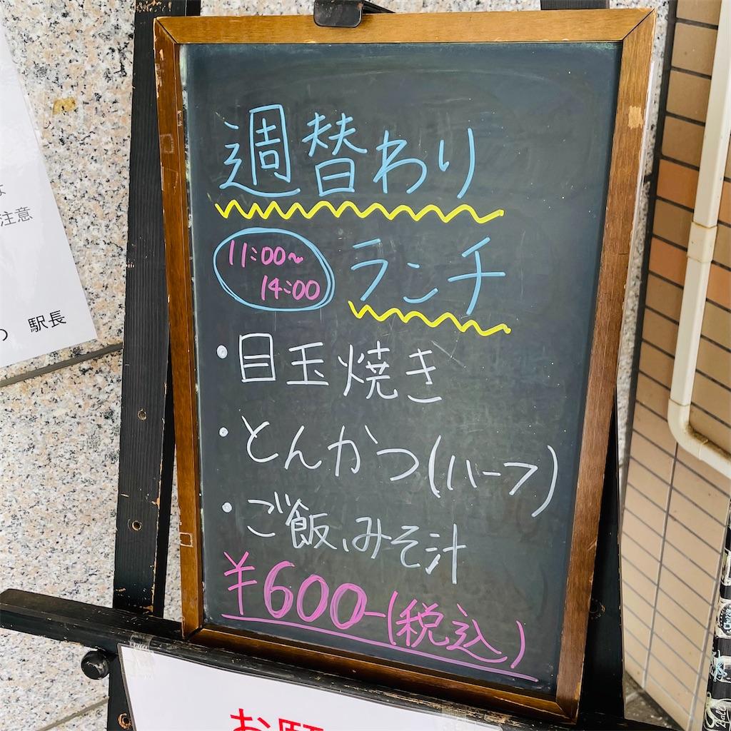 f:id:conakichi:20210514163049j:image
