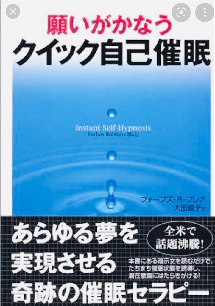 f:id:conakichi:20210717162939j:image