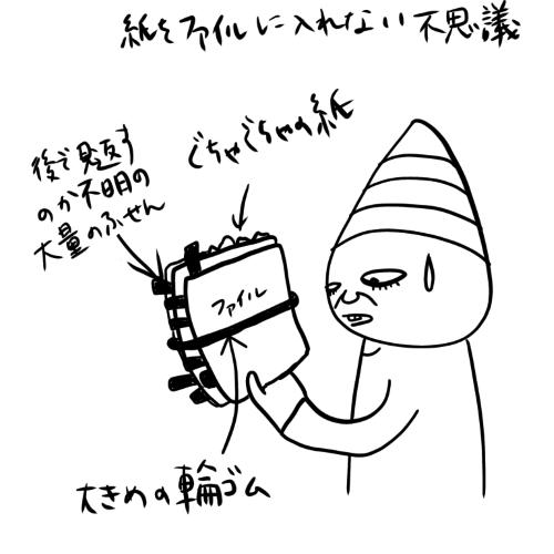 f:id:conakixx:20200603184353p:plain