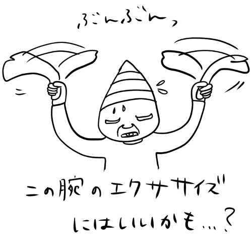 f:id:conakixx:20200727173735p:plain