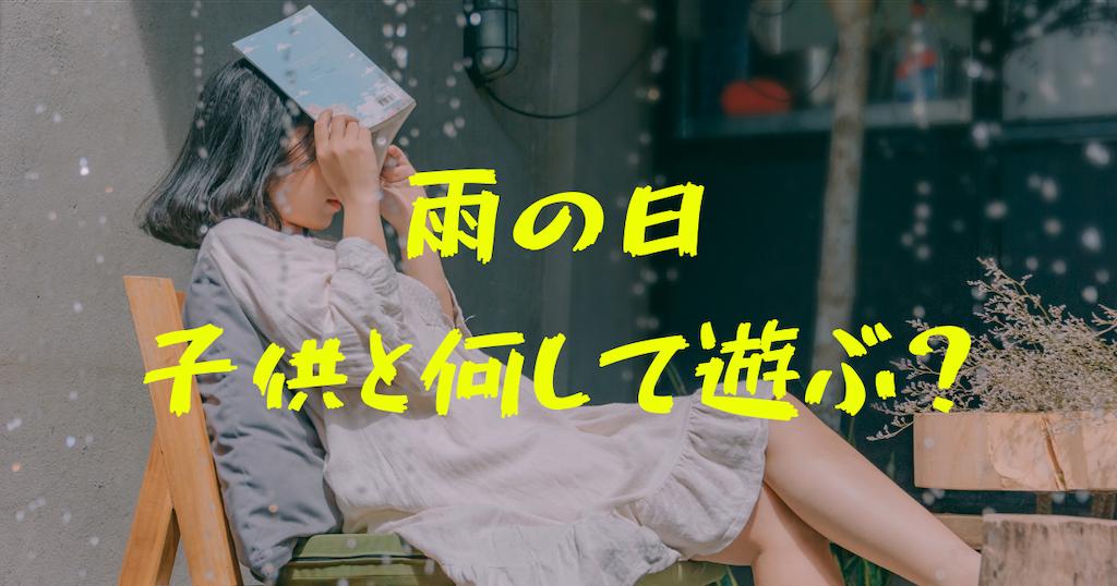 f:id:conami-123:20190702002640p:image