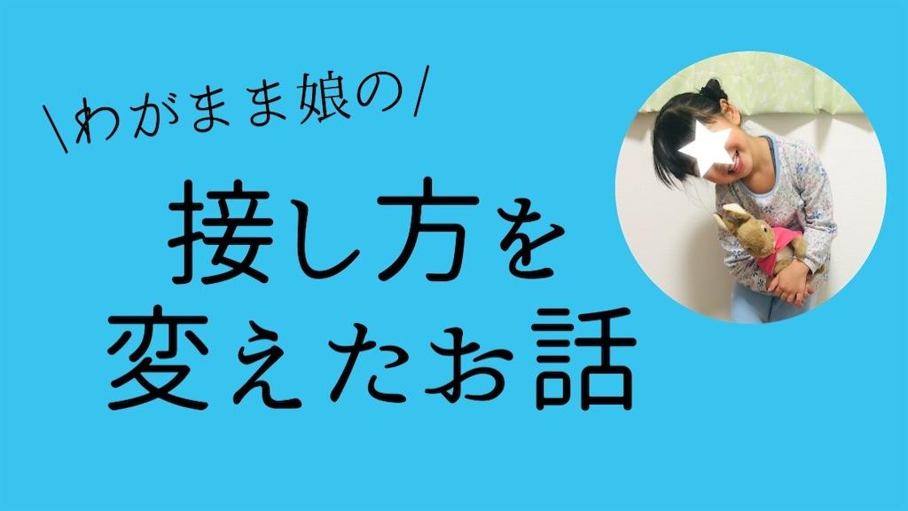 f:id:conami-123:20200324003315j:plain