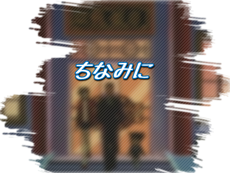 f:id:conandaisuki:20161109150126j:plain