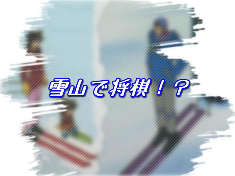 f:id:conandaisuki:20170217220232j:plain