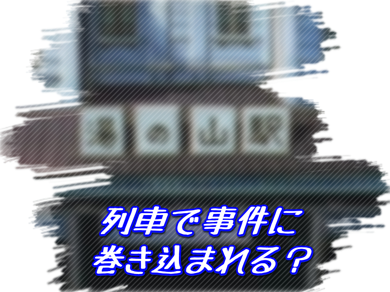 f:id:conandaisuki:20170218065827j:plain