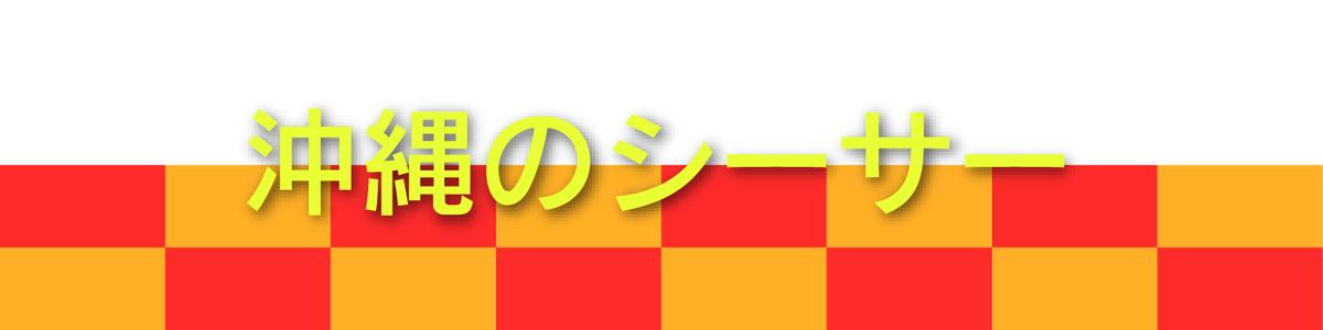 f:id:conasaji:20200607164302p:plain