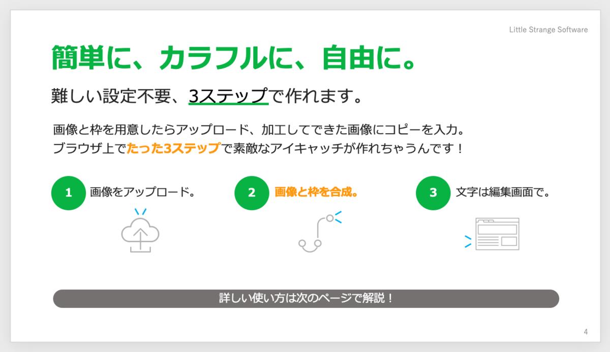 f:id:conasaji:20210321152620p:plain
