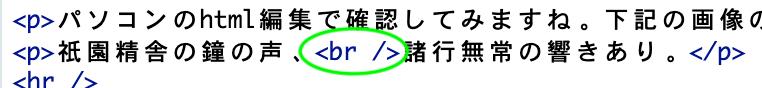 f:id:conasaji:20210905141329p:plain