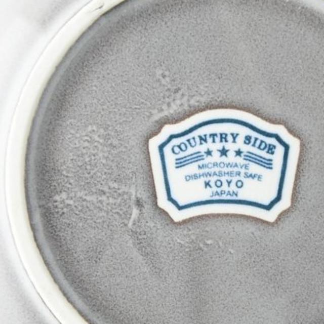 グラタン皿 グレー