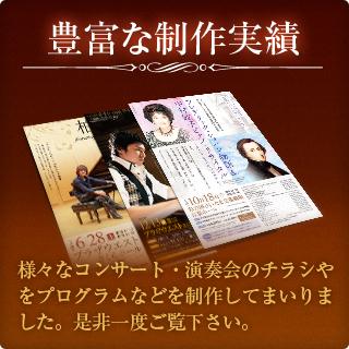 f:id:concertchirashi:20150513140034j:plain