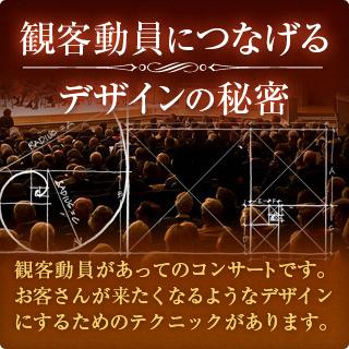f:id:concertchirashi:20150513140048j:plain