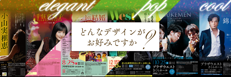 f:id:concertchirashi:20150907114601j:plain