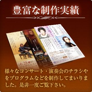 f:id:concertchirashi:20180613135713j:plain