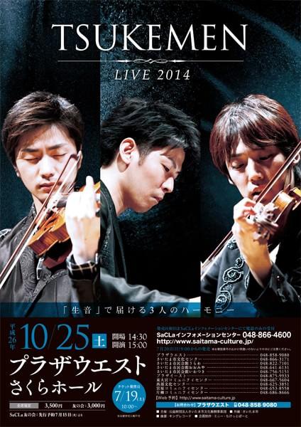 f:id:concertchirashi:20180613135831j:plain