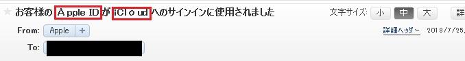f:id:conchi4848:20180725205747j:plain