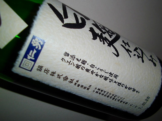 f:id:congiro:20120129215240j:image