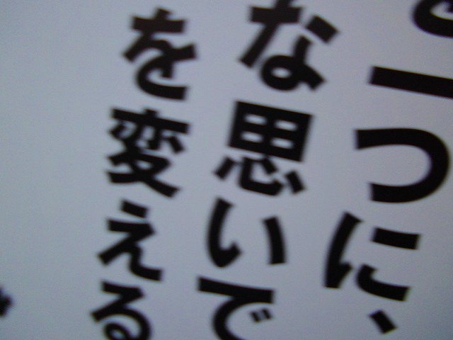 f:id:congiro:20120409001929j:image