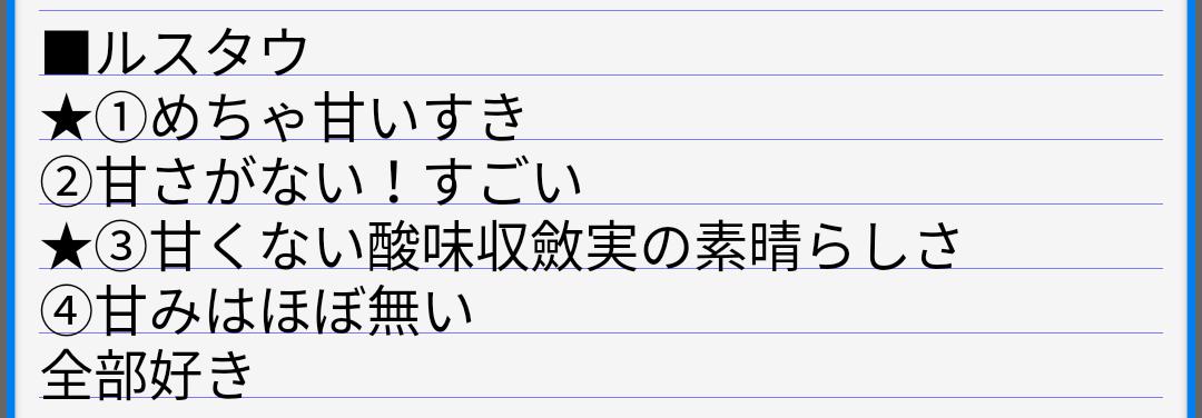 f:id:congiro:20200220132023p:plain