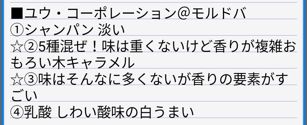 f:id:congiro:20200220132214p:plain