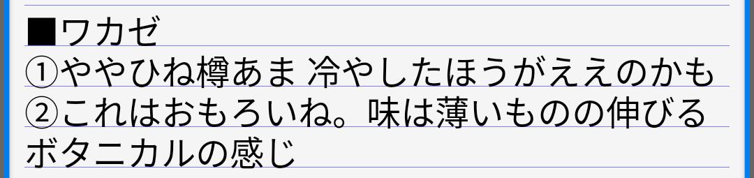 f:id:congiro:20200220132234p:plain