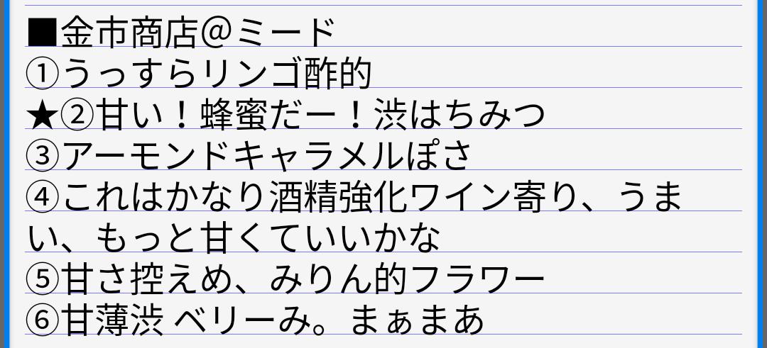 f:id:congiro:20200220132323p:plain
