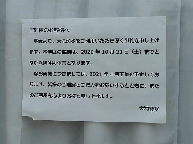 f:id:congiro:20210412001732j:plain