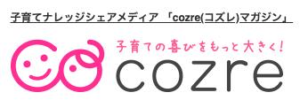 f:id:coni-coni:20200630184122p:plain