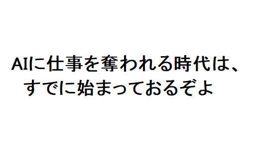 f:id:conjurer_p:20180817141253p:plain