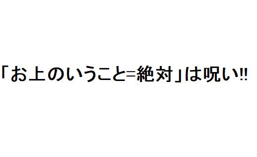 f:id:conjurer_p:20180818145026p:plain