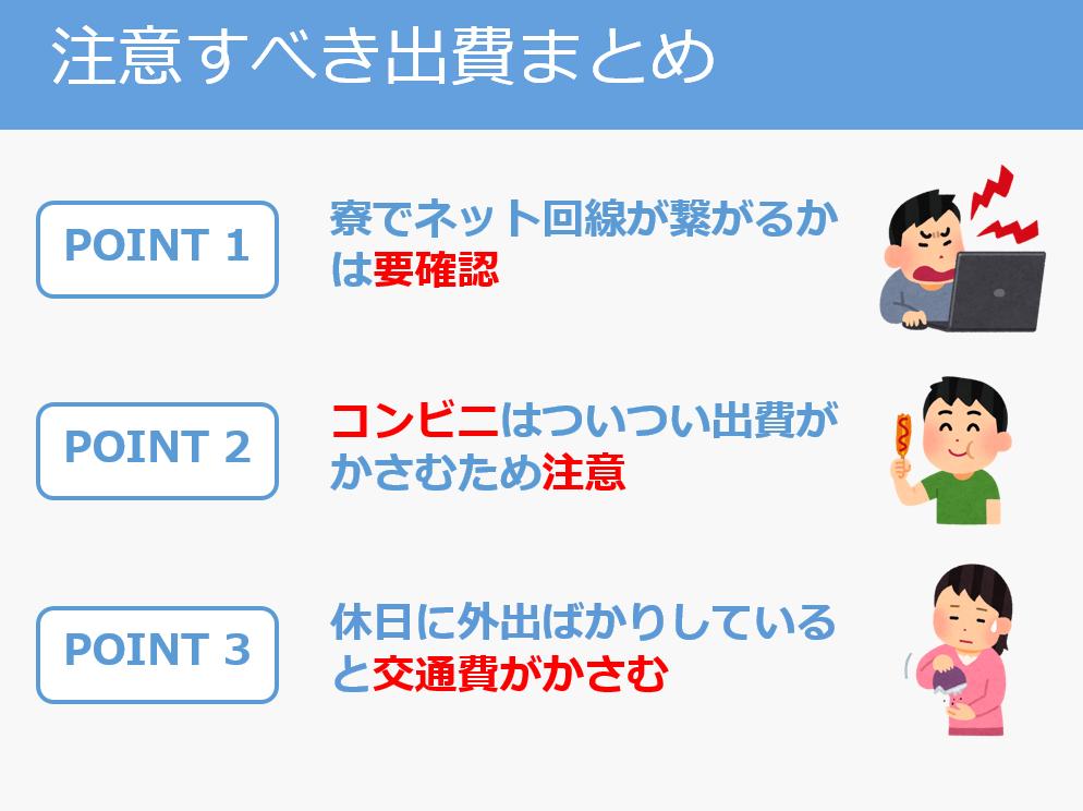 f:id:connectconnect:20170825145948p:plain