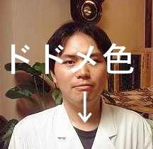 f:id:connectronkobe:20130418195300j:image:w300