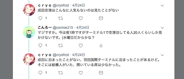 f:id:conroe215:20190426145804p:plain
