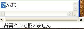 f:id:consbiol:20090611224502j:image