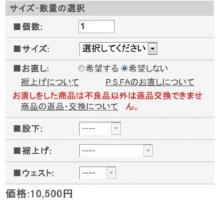 f:id:consbiol:20100808012900j:image