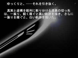f:id:consbiol:20100819000035j:image