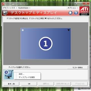 f:id:consbiol:20100917194854j:image