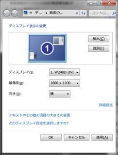 f:id:consbiol:20100917195711j:image