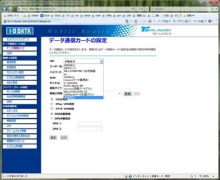 f:id:consbiol:20101002221024j:image