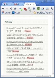 f:id:consbiol:20101008215251j:image