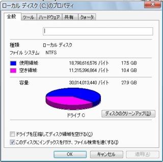 f:id:consbiol:20101123000129j:image