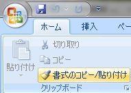 f:id:consbiol:20101225171420j:image