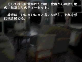 f:id:consbiol:20110102185346j:image