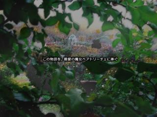 f:id:consbiol:20110104021824j:image