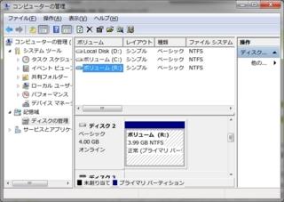 f:id:consbiol:20110208223124j:image