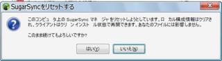 f:id:consbiol:20110605200914j:image