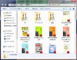 f:id:consbiol:20110629184859j:image
