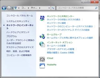 f:id:consbiol:20111021190842j:image